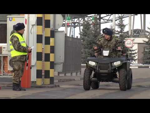Border Guard | Ukrainian Reforms