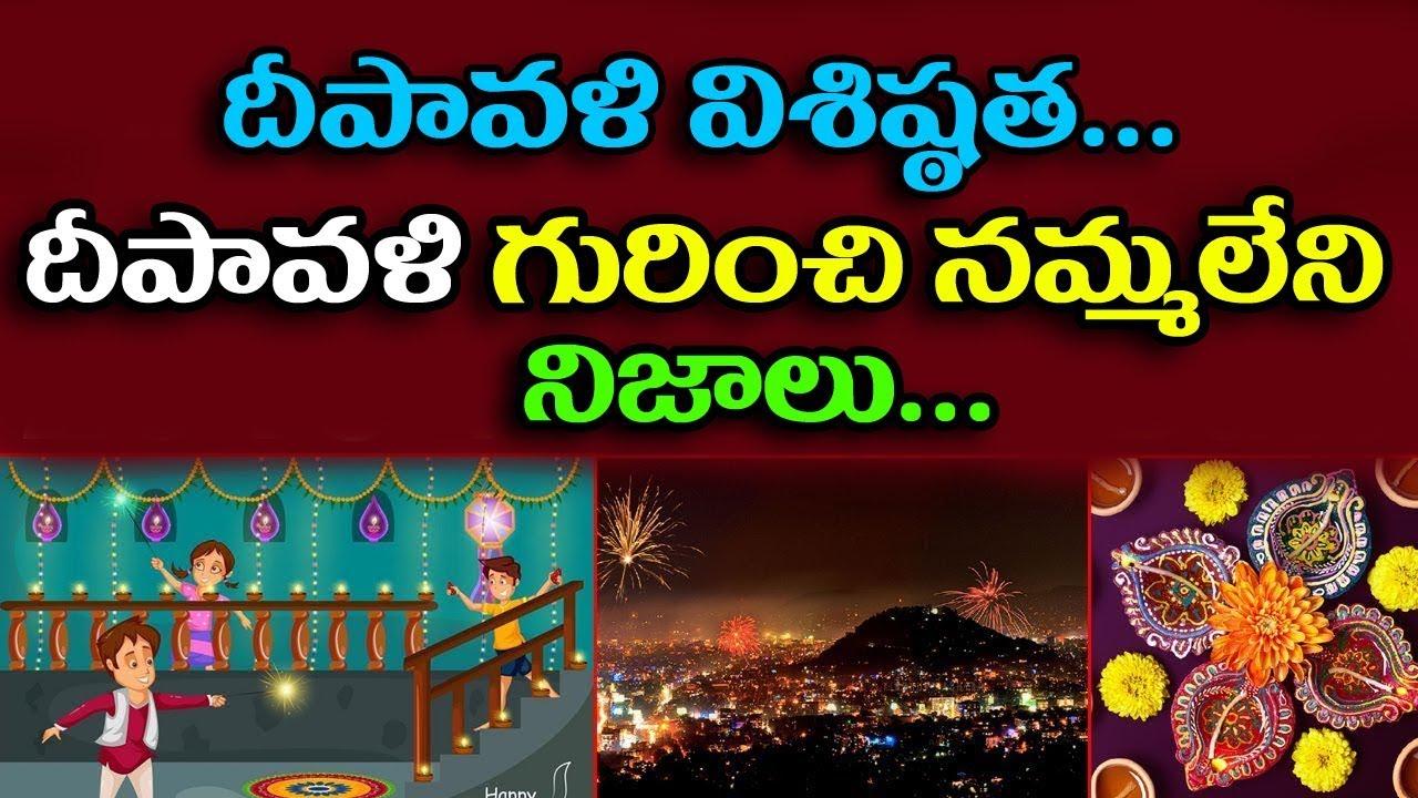 deepavali festival 2018 diwali 2018 date time puja vidhi Diwali 2018 7th november diwali 2018