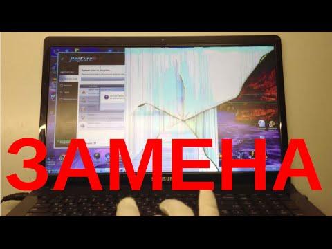 Замена матрицы (экрана) ноутбука подробно и просто!