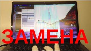 Замена матрицы (экрана) ноутбука подробно и просто!(, 2016-01-27T17:25:23.000Z)