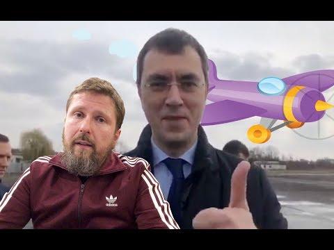 Как из Киева