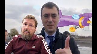 Как из Киева в Ужгород слетать