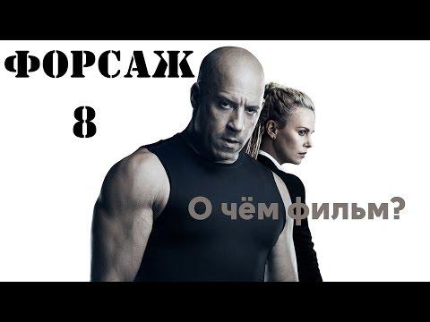 Неоспоримый 2 (2006) смотреть онлайн или скачать фильм