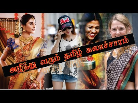 Tamil culture on the brink of extinction!