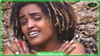 Ethiopian Music - Mesrak Taye - Tinafikagnaleh(Official Music Video)