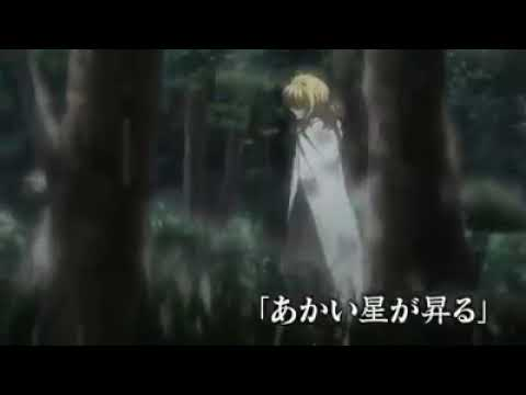Akatsuki No Yona Ova 3 Parte 1 Youtube