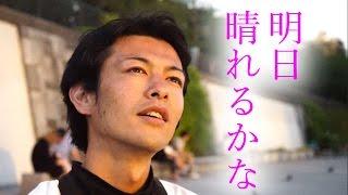 今回は石橋拓也が桑田佳祐さんの「明日晴れるかな」を歌わせていただき...