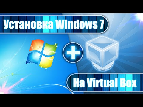 Как установить операционную систему на виртуальную машину virtualbox