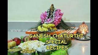 Ganesh Chaturthi Recipes   விநாயகர் சதுர்த்தி நெய்வேத்தியம்    Vinayagar Chaturthi  Recipes