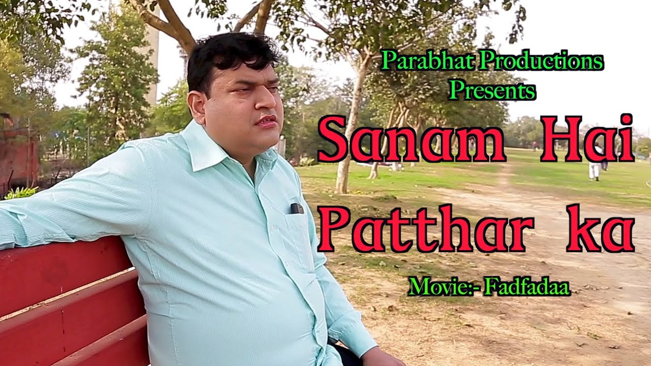Sanam Hai Patthar Ka Full Hindi Song | Crime Alert TV Viral Music Video | क्राइम अलर्ट