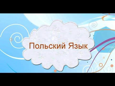 Уроки русского языка для всех