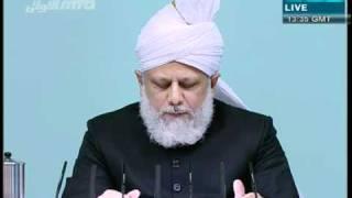 (Urdu) Spending in the way of God - 5.11.2010 - Islam Ahmadiyya