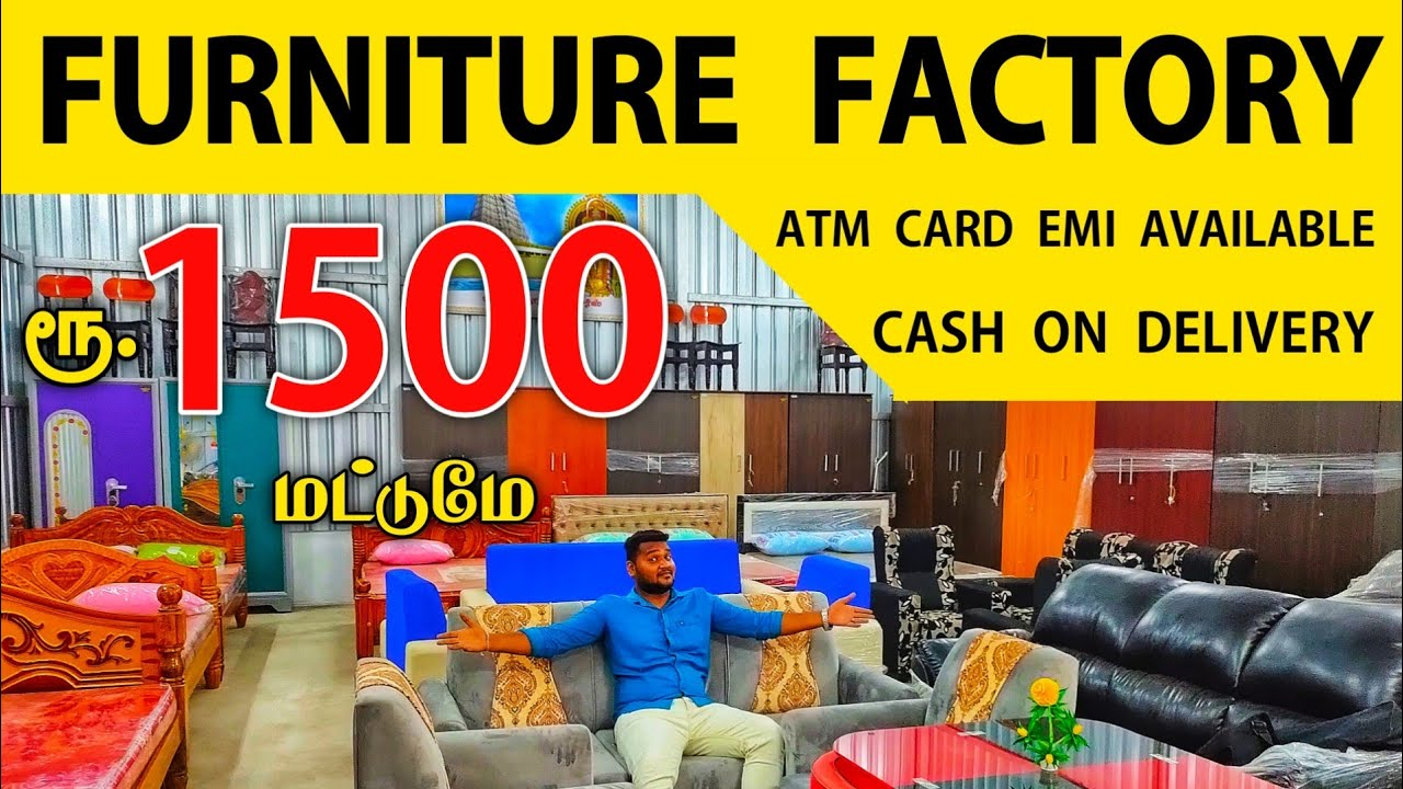 Download Cheapest furniture factory Cash on Delivery Available furniture manufacturing   Business Mappillai