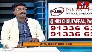 Real Estate Offers By NorthEast Infra Developers PVT LTD CEO Gudur Jaipal Reddy | hmtv