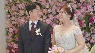 청주본식dvd 아름다운웨딩홀 가든플로라홀 결혼식영상 하…