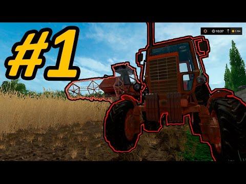 трактори игры в