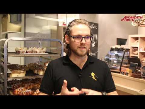 Каким должен быть настоящий австрийский штрудель?