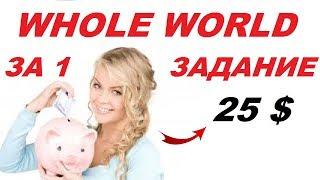 WholeWorld | Всем миром.Как легко оплатить участие через Perfect Money в #wholeworld