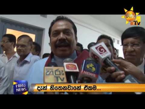 Former President Mahinda Rajapaksa at Presidential commission on massive fraud and corruption
