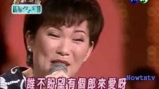 26 張鳳鳳  待嫁女兒心
