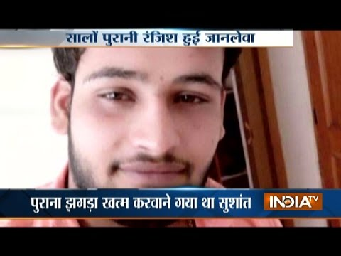 20-yr-old youth murdered by his friends in Delhi