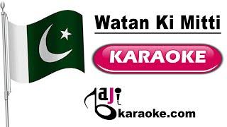 Watan ki mitti gawah rehna - Video Karaoke - Pakistani National Song - by Baji Karaoke