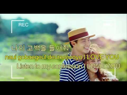 Hong Dae Kwang 홍대광   I Feel You It's Okay That's Love OST Hangul   Engsub