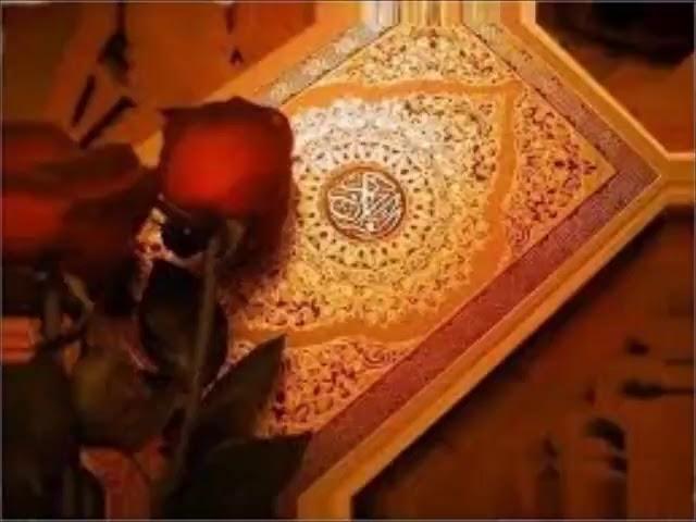 In-Depth Study of Surah Al-Fatihah - 12