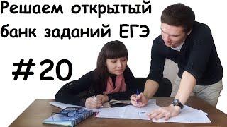 ЕГЭ 2017 | Задание 1 | В доме, в котором живёт Олег ... ✘ Школа Пифагора