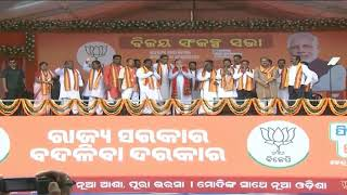PM Shri Narendra Modi addresses public meeting in Kendrapara, Odisha : 23.04.2019