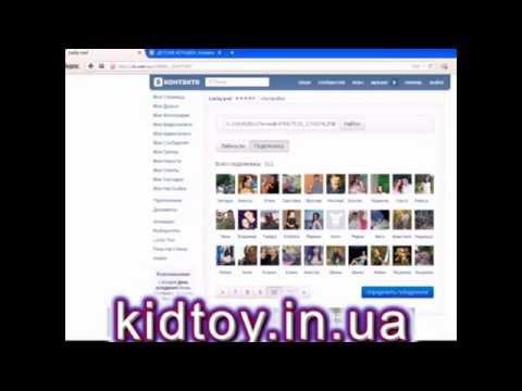Главная :: UralSOFT Tracker