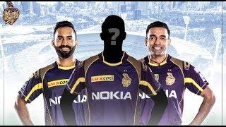 সাকিব কে ছেড়ে নতুন বাংলাদেশি ক্রিকেটারের খোঁজে কেকেআর KKR | kolkata knight riders | BD cricket news