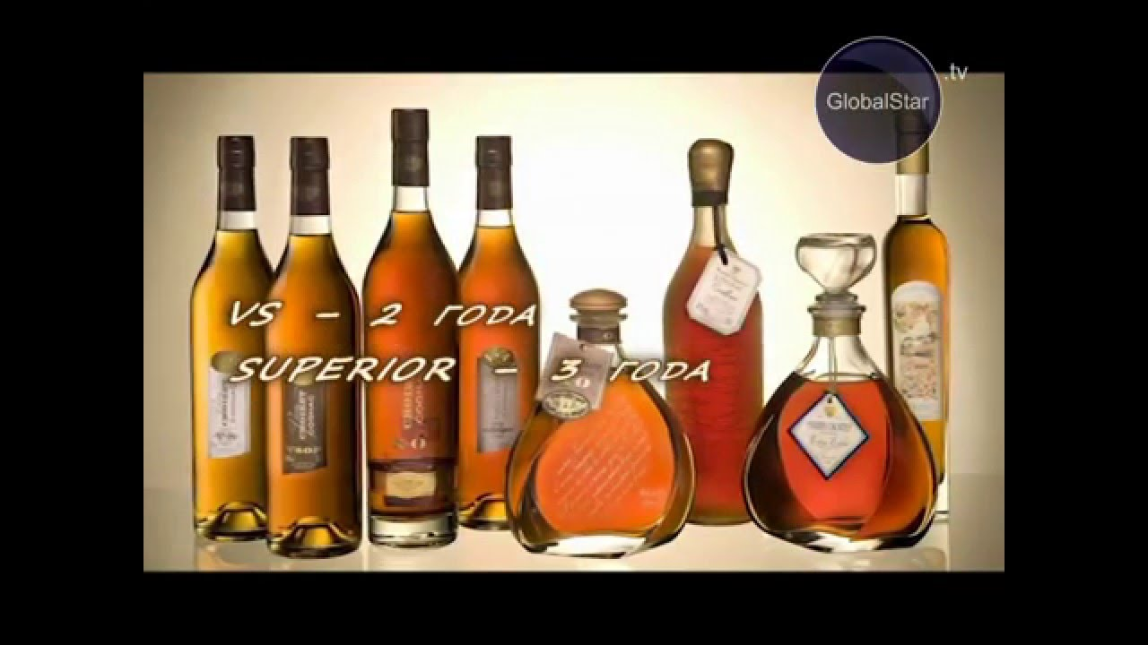 Courvoisier VS Cognac - YouTube