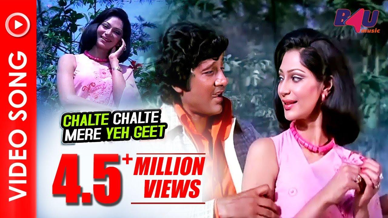 Download Chalte Chalte Mere Yeh Geet - Full Video   Kishore Kumar   Vishal Anand, Simi Garewal