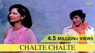 Chalte Chalte Mere Yeh Geet - Full Video | Kishore Kumar | Vishal Anand, Simi Garewal