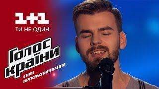 Ян Ярош