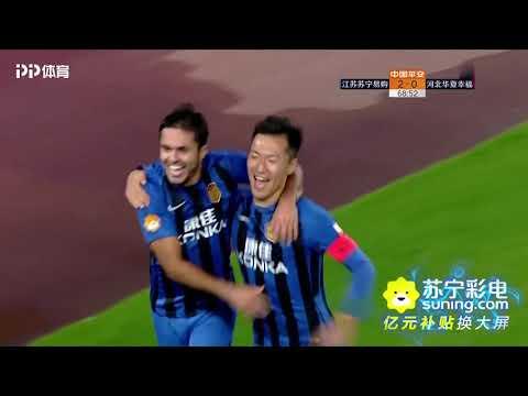 2018 CHA CSL Round 28 Jiangsu Suning FC vs Hebei CFFC