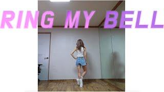 GIRL'S DAY(걸스데이) _ Ring My Bell(링마벨)Cover dance / 레이나(raina)