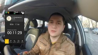 Битва такси - Москва. Часть 6. Понедельник(, 2016-04-10T16:01:49.000Z)