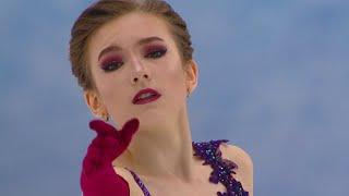Дарья Усачева Короткая программа Женщины Сочи Кубок России по фигурному катанию 2020 21