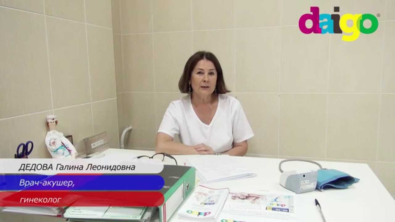 Скрытая камера у врача акушера гинеколога видео