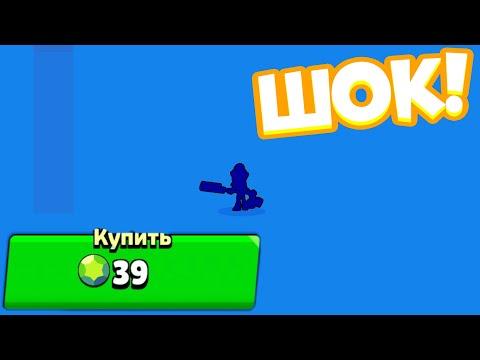 РОКАБИЛЬЩИК МОРТИС ЗА 39 ГЕМОВ! BRAWL STARS