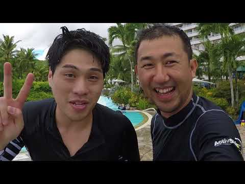 Guam 2017 Sep