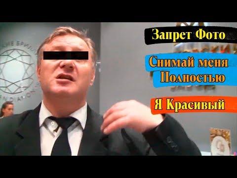 Ереван Плаза Как это было \ Толпы охранников ищут славы в ютюбе \ Снимай меня полностью