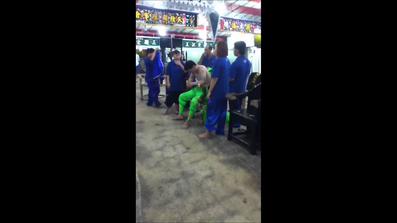 Tua ya pek trancing - YouTube