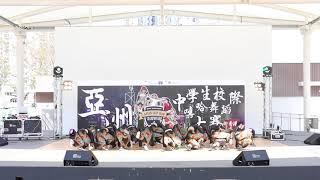 Publication Date: 2018-05-11 | Video Title: High Schoolers Hong Kong 2018