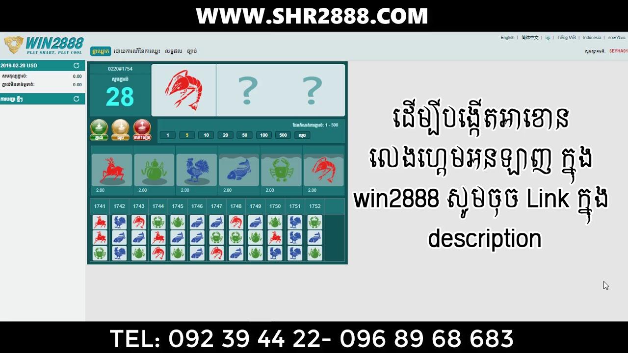 Betfair poker mobile