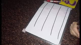 قراءتي الصف الاول الابتدائي موضوع  حرف الغين (غ) كتابة الحرف بأشكاله ومقاطعه وكلمات عنه