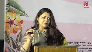 Keep up the good work on Night! Actress Kushboo Funny Speech | Naan Sirithaal Success Meet