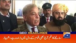 Geo Headlines - 05 PM - 16 December 2018